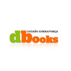 dbooks-logo